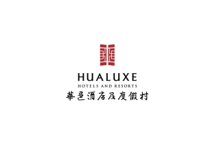 Hua luxe hotels InterContinental Chine