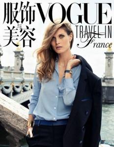 Vogue Travel in France pour cibler les touristes chinois