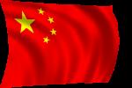 chine-drapeau