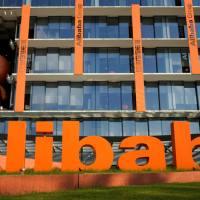 Le groupe hôtelier Accor va s'appuyer sur la puissance du géant Alibaba pour continuer son développement digital et accroître sa présence sur le marché chinois